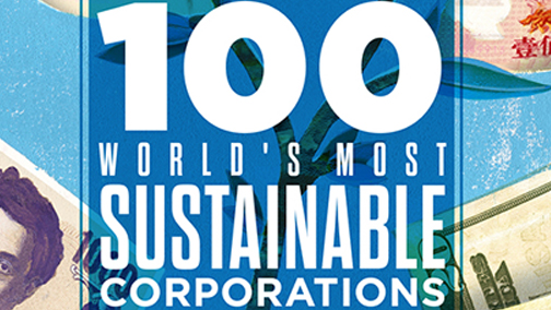 Intel Named One of the Most Sustainable Corporations in the World